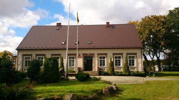 Szkoła Podstawowa w Lubocinie [600x338]
