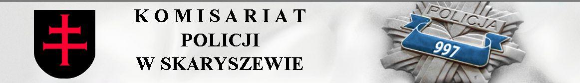 policjajpg [1162x168]