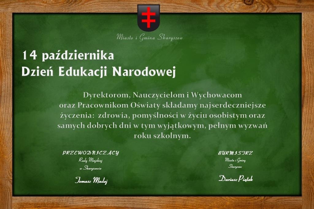 dzien_edukacji_narodowej.jpg