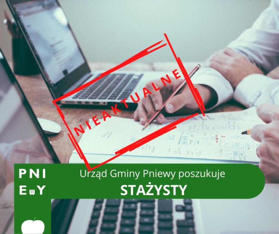 urzad_gminy_pniewy_poszukuje_stazysty_nieaktualne1.png