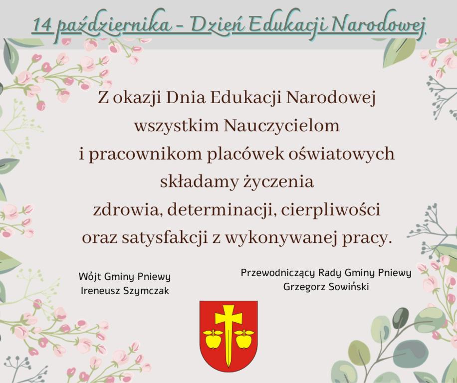 14_pazdziernika__dzien_edukacji_narodowej1.png