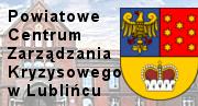 Centrum Zarządzania Kryzysowego Lubliniec