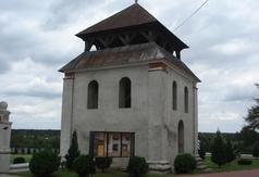 Dzwonnica kościoła parafialnego w Dmosinie - XVIII w.