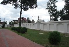 Cmentarz przykościelny rzymsko-katolicki w Dmosinie I poł. XVI w.