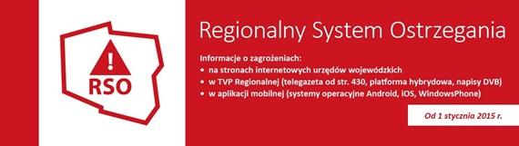 rso_regionalnyjpg [570x161]