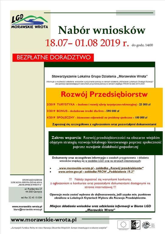 promocja_konkursow_rp.jpg