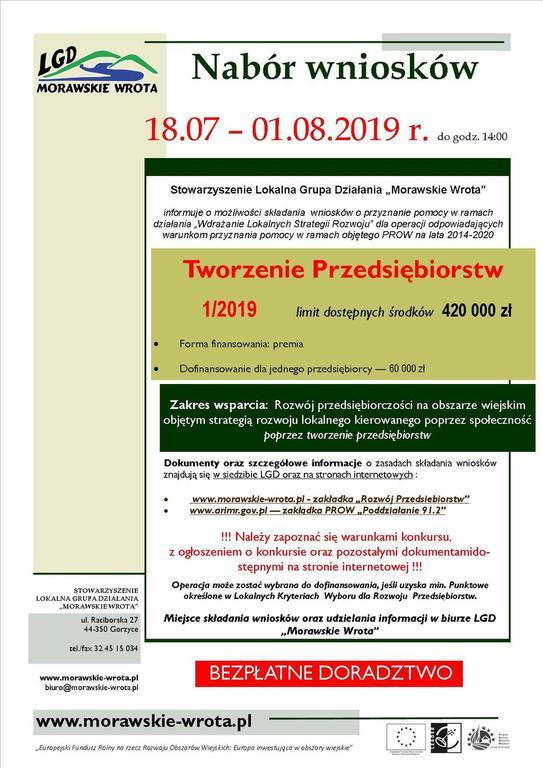 promocja_konkursow_tp_1_2019.jpg