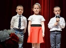 Międzyprzedszkolna akademia z okazji Święta Narodowego Trzeciego Maja i Dnia Flagi RP, 24 kwietnia 201