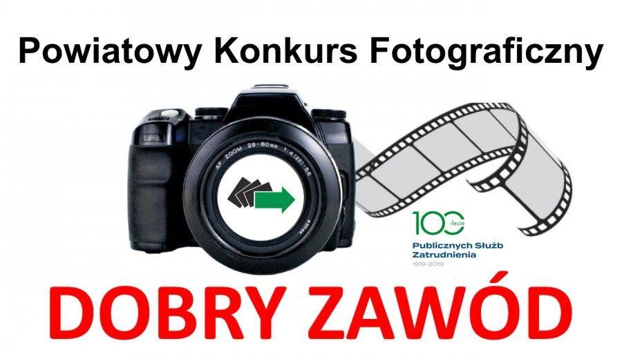 konkurs_foto_dobry_zawod.jpg
