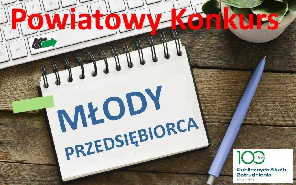 konkurs_biznes_mlody_przedsiebiorca.jpg