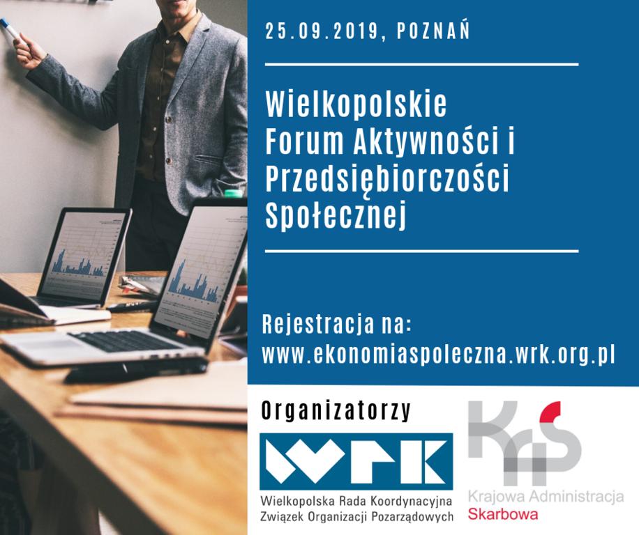 wielkopolskie_forum_aktywnosci_i_przedsiebiorczosci_spolecznej.png