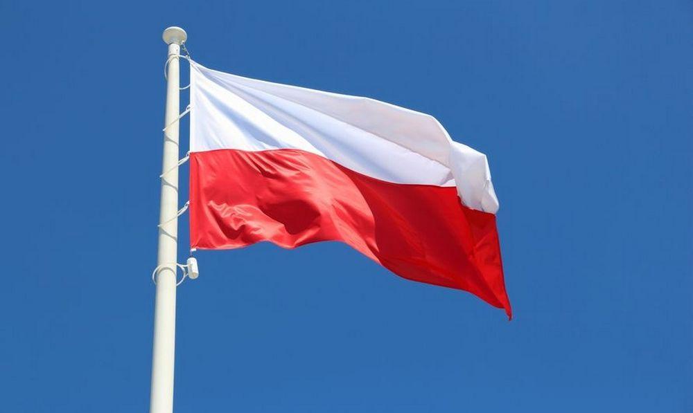 Zdjęcie flagi