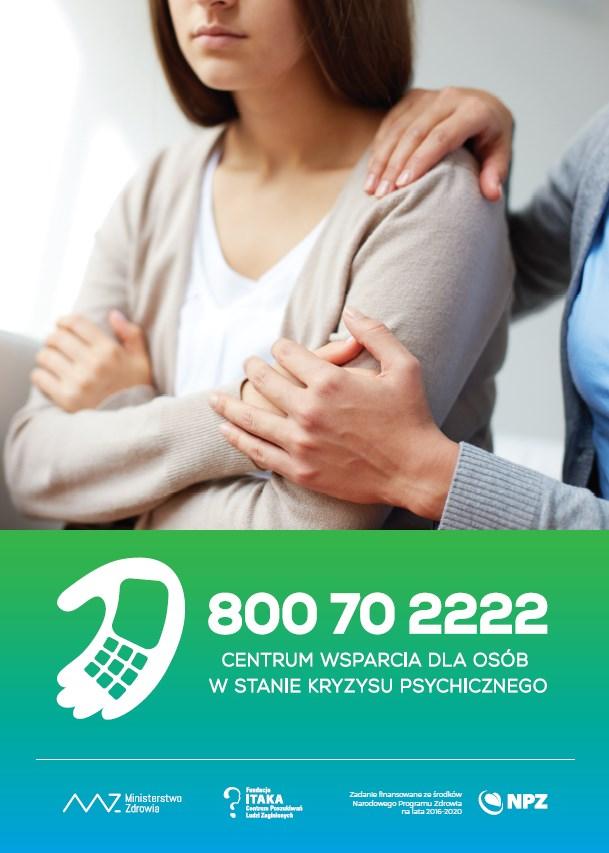 Centrum wsparcia [609x853]