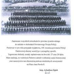 List Komendanta Powiatowego Policji w Żyrardowie (link otworzy duże zdjęcie)
