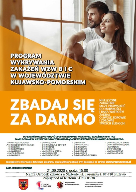 plakat_wzw_b_i_c.jpg