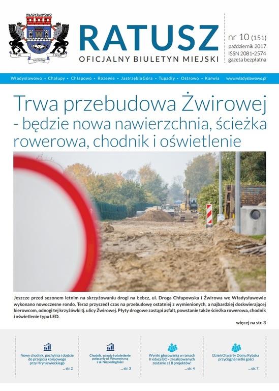 Okładka październikowego wydania biuletynu miejskiego Ratusz (link otworzy duże zdjęcie)