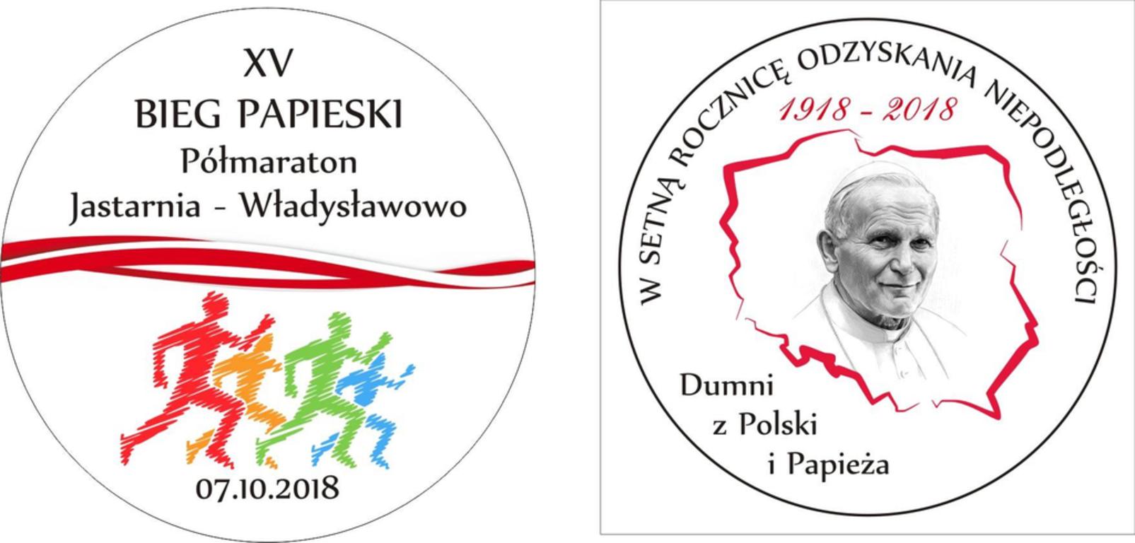 XV Bieg Papieski o memoriał św. Jana Pawła II (link otworzy duże zdjęcie)