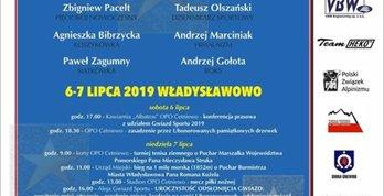 XX edycja Alei Gwiazd Sportu