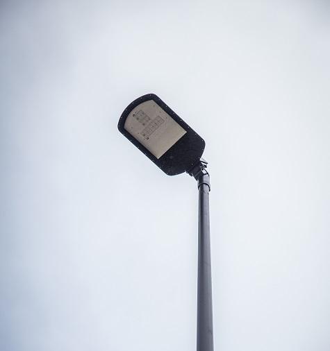 Oprawa lampy LED (link otworzy duże zdjęcie)