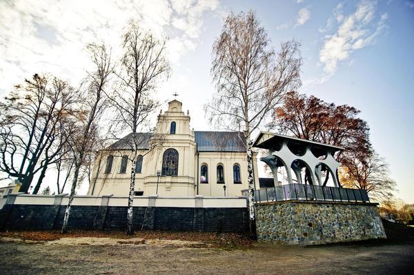 Zdjęcie przedstawia budynek kościoła pod wezwaniem Świętego Jana Chrzciciela w Wilkołazie [600x399]