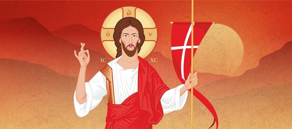 Grafika - Wielkanoc 2020 - Chrystus Zmartwychwstały (link otworzy duże zdjęcie)