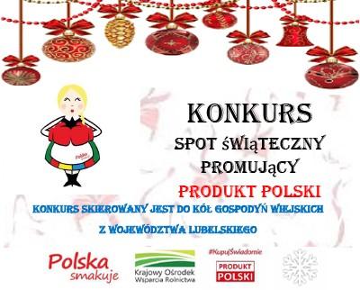 """Grafika do konkursu na """"Spot Świąteczny promujący PRODUKT POLSKI"""". (link otworzy duże zdjęcie)"""
