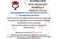 """Plakat konkurs na """"Spot Świąteczny promujący PRODUKT POLSKI"""". (link otworzy duże zdjęcie)"""