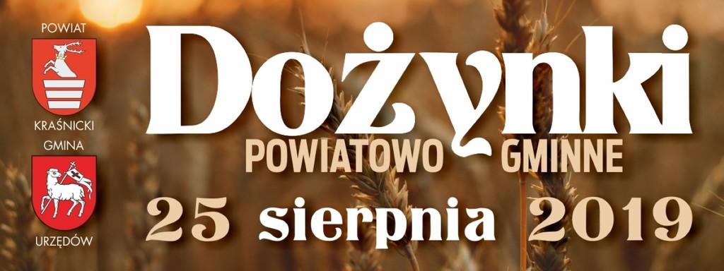 Banner Dożynki Powiatowo- Gminne