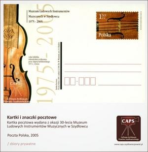 Kartka pocztowa wydana z okazji 30lecia Muzeum Ludowych Instrumentów Muzycznych w Szydłowcu Poczta Polska 2005 [300x309]