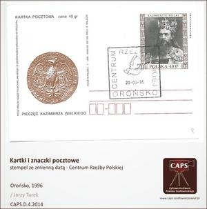 Stempel ze zmienną datą Centrum Rzeźby Polskiej [300x303]