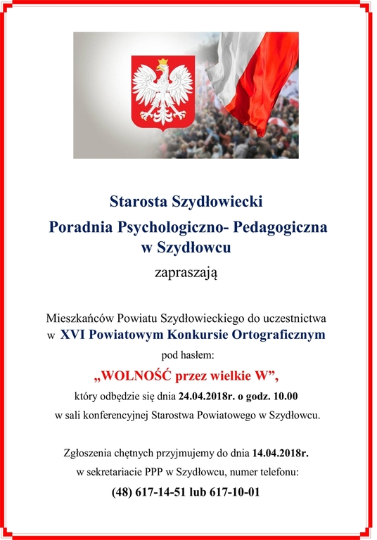 plakat_dyktando_powiatowe.jpg