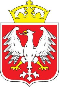 Herb Miasta Gniezna [200x293]