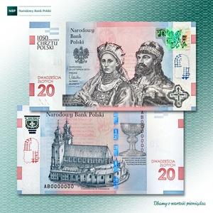 banknot1050 [300x300]
