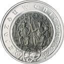 moneta2aw [128x128]