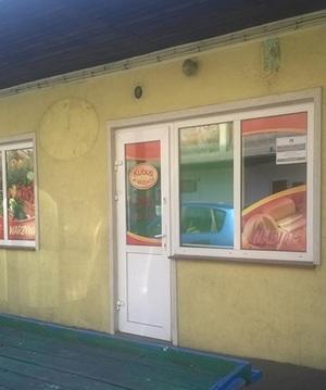 Lokal użytkowy przy ul. Warszawskiej 16