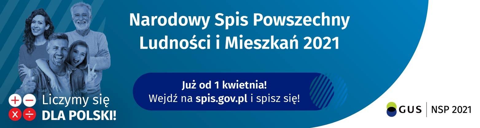 nsp_300x600pxjpg [1563x418]